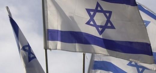91ffdf6271f09dac7e369aad_640_israel