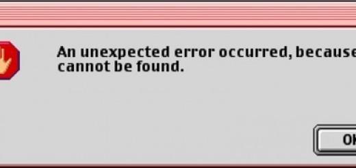 4517822872_d79bb14014_IT-fail