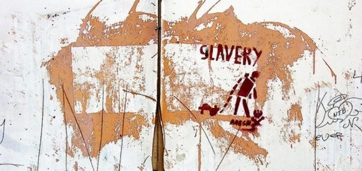 3160235550_c1a8028af2_slavery