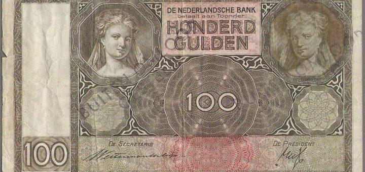 By De Nederlandsche Bank (Own work) [Public domain], via Wikimedia Commons