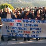 Grieken op Samos kunnen niet meer in ziekenhuis terecht, volledig bezet door migranten
