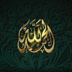 De Islamisering van de Tweede Kamer: DENK wil niet dat er wordt gestemd tijdens Suikerfeest