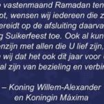 Twitter ophef: koning en koningin wensen alle Nederlandse moslims een fijn suikerfeest toe
